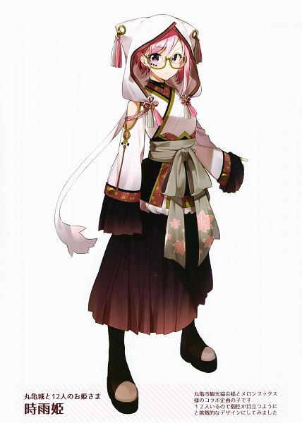 Tags: Anime, Sakuragi Ren, Marugame-jou to 12-ri no Ohime-sama, SakuragiRen Characters Volume 1, Shigure Hime, Official Art, Scan, Comic Market 94, Comic Market