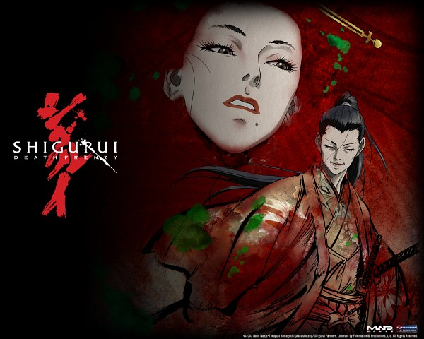 Shigurui (Death Frenzy)