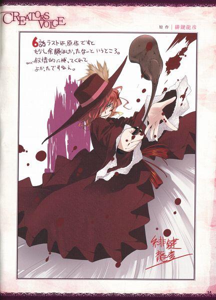 Shihoudou Ruka - Dansai Bunri no Crime Edge