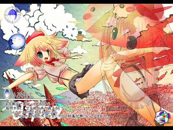 Tags: Anime, Chemical System Le, Shii-tan, Nanashi (Chemsys), Pills, Capsule (Song), cosMo-p, The Girl's Fantastic Garden