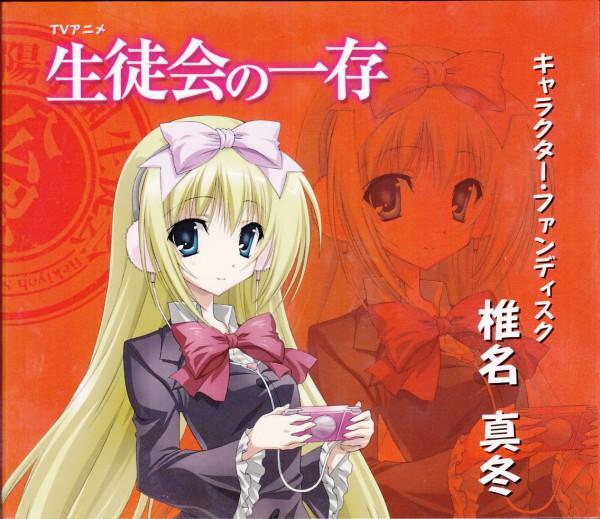 Tags: Anime, Seitokai no Ichizon, Shiina Mafuyu, CD (Source), Official Art
