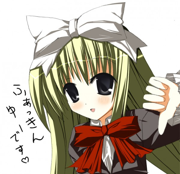 Tags: Anime, Mizunashi Tomo, Seitokai no Ichizon, Shiina Mafuyu, Thumbs Down