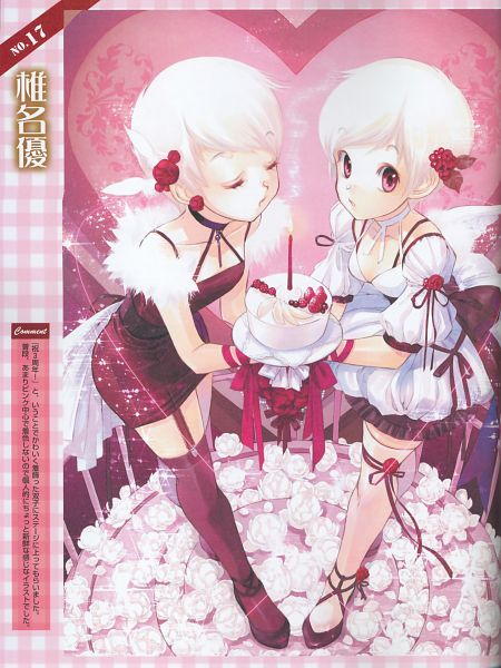 Tags: Anime, Shiina Yuu, Garnet - You Shiina's Illustrations, Megami Creators Vol.16, Scan
