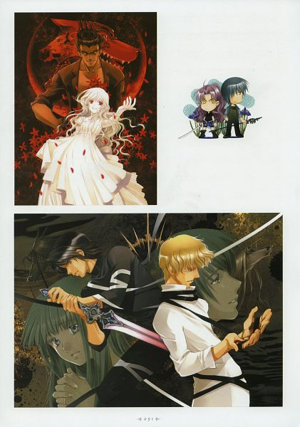 Tags: Anime, Shiina Yuu, Tsuki to Anata ni Hanataba wo, Garnet - You Shiina's Illustrations, Iris, Werewolf, Scan, Official Art