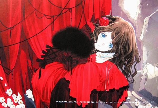 Tags: Anime, Shiina Yuu