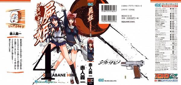 Tags: Anime, Akahito Yoshiichi, Shikabane Hime, Yamagami Itsuki, Hoshimura Makina, Manga Cover, Scan, Official Art