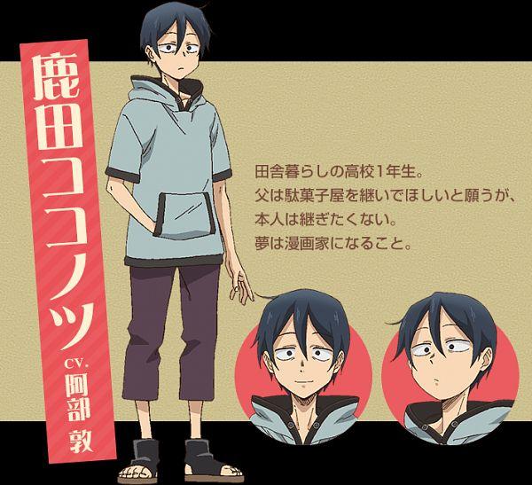 Tags: Anime, Miura Nana, Tezuka Productions, Dagashi Kashi, Shikada Kokonotsu, Official Art