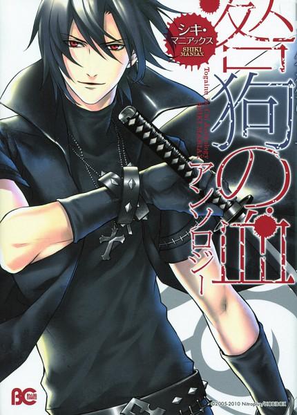 Tags: Anime, Fujino Akitsugu, Togainu no Chi, Shiki (TNC), Scan, Mobile Wallpaper