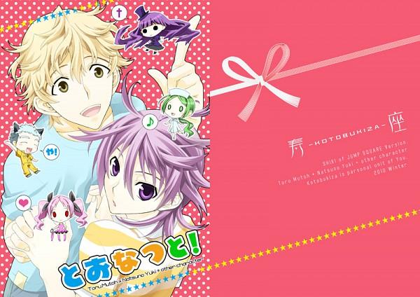 Tags: Anime, Shiki, Shimizu Megumi, Tatsumi (Shiki), Mutou Toru, Kirishiki Sunako, Koide Natsuno, Kunihiro Ritsuko, Artist Request