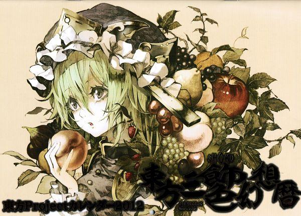 Tags: Anime, Banpai Akira, Touhou Project Calendar 2012, Touhou, Shiki Eiki, Crease, Pear, Peach (Fruit), Calendar (Source), Fanart, Calendar 2012, Scan