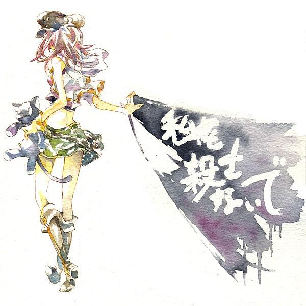 Shiki Misaki - Subarashiki Kono Sekai