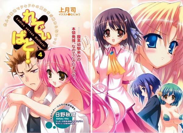 Shikikagami Sanae - Ladies versus Butlers!