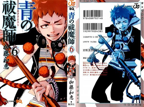 Tags: Anime, Katou Kazue, Ao no Exorcist, Shima Renzou, Official Art, Manga Cover, Scan
