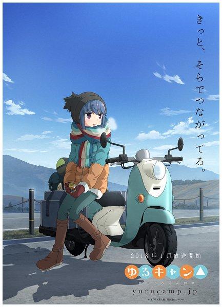 Tags: Anime, Sasaki Mutsumi (Bee Train), C-Station, Yuru Camp, Shima Rin, Scooter, Official Art