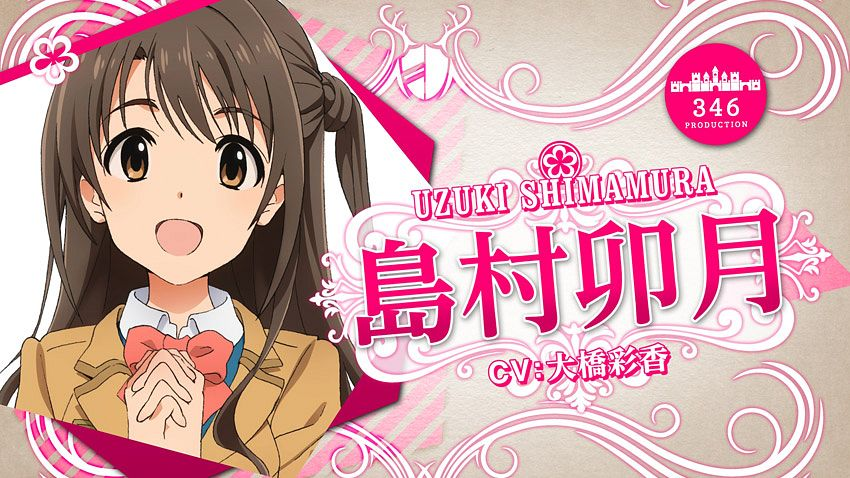 Tags: Anime, Matsuo Yuusuke, A-1 Pictures, THE iDOLM@STER: Cinderella Girls, Shimamura Uzuki, Cover Image, Official Art