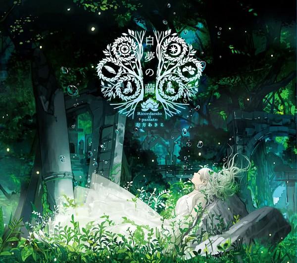Tags: Anime, Shimetta Oshime, Byakumu No Mayu, Emblem, CD (Source), Pixiv, Scan