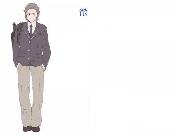Shimizu Tooru - Just Because!