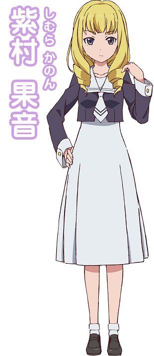 Shimura Kanon - Action Heroine Cheer Fruits