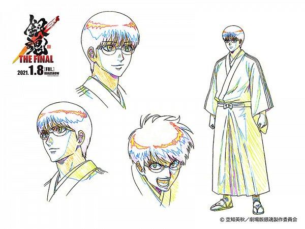 Tags: Anime, Takeuchi Shinji, Bandai Namco Pictures, Gintama, Gintama The Final, Shimura Shinpachi, Head, Official Art, Character Sheet