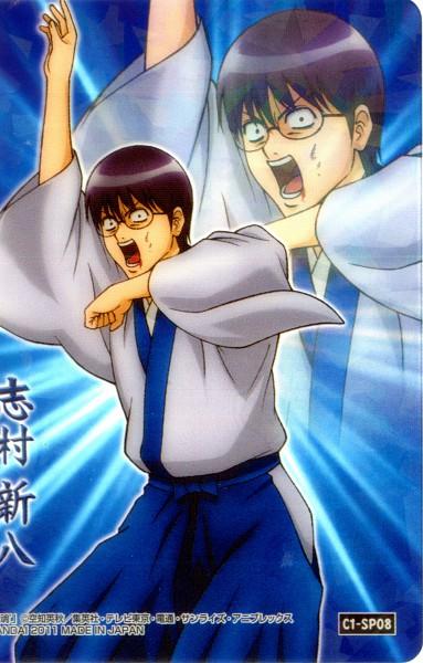 Tags: Anime, Gintama, Shimura Shinpachi, Scan, Official Art