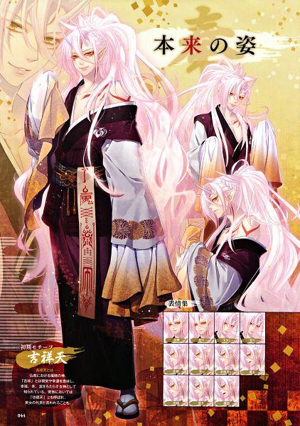 Tags: Anime, miko (Artist), IDEA FACTORY, Toki no Kizuna Official Fanbook ~Sekigahara Kitan~, Toki no Kizuna, Shin (Toki no Kizuna), Character Sheet, Scan, Mobile Wallpaper, Official Art