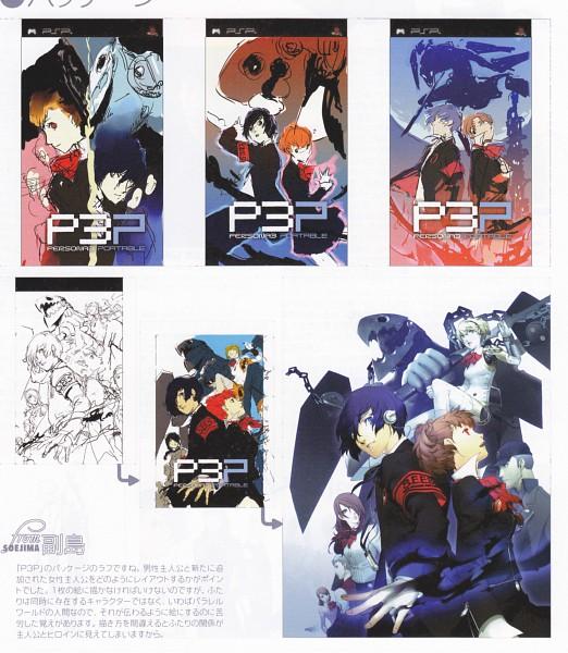 Tags: Anime, Soejima Shigenori, Persona 3 Portable, Shin Megami Tensei: PERSONA 3, Female Protagonist (PERSONA 3), Takeba Yukari, Thanatos (PERSONA), Yuuki Makoto (PERSONA 3), Iori Junpei, Aegis, Sanada Akihiko, Kirijou Mitsuru, Official Art