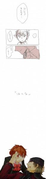 Tags: Anime, Pixiv Id 35374, Aragaki Shinjirou, Artist Request