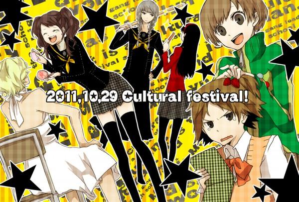 Tags: Anime, Buzz, Shin Megami Tensei: PERSONA 4, Satonaka Chie, Narukami Yu, Amagi Yukiko, Hanamura Yousuke, Kujikawa Rise, Tatsumi Kanji, Pixiv