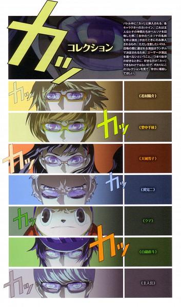 Tags: Anime, Soejima Shigenori, Atlus, P4 Official Design Works, Shin Megami Tensei: PERSONA 4, Kuma, Satonaka Chie, Tatsumi Kanji, Amagi Yukiko, Narukami Yu, Shirogane Naoto, Hanamura Yousuke, Persona Eyes