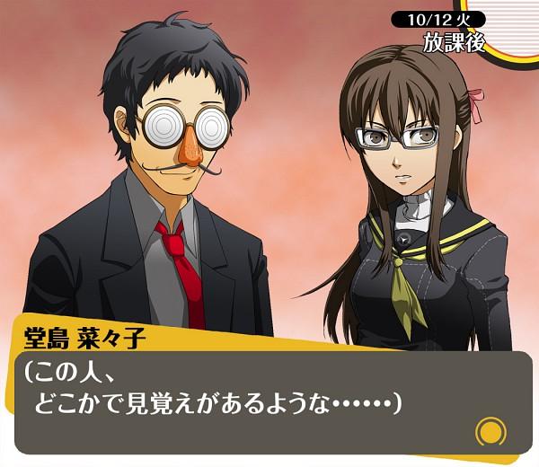 Tags: Anime, Taguchi Kenji, Shin Megami Tensei: PERSONA 4, Adachi Tohru, Doujima Nanako, Pixiv