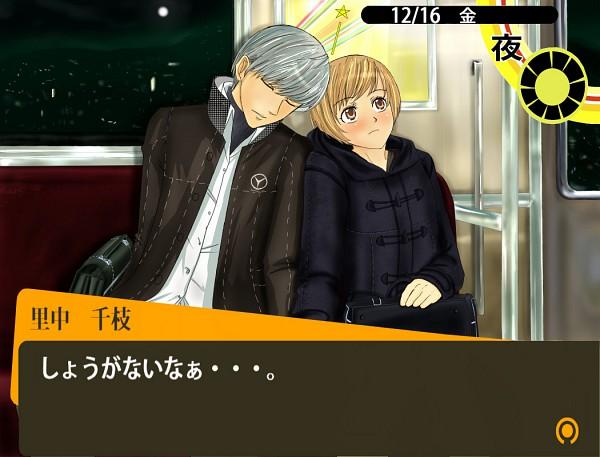 Tags: Anime, Shin Megami Tensei: PERSONA 4, Satonaka Chie, Narukami Yu, Train Interior, Translated