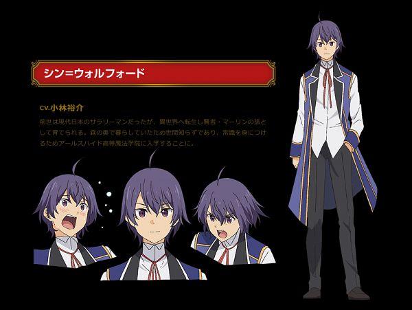 Tags: Anime, Sawairi Yuuki, Silver Link, Kenja no Mago, Shin Walford, Cover Image, Official Art