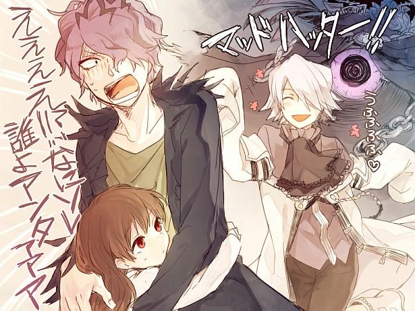 Shina-love
