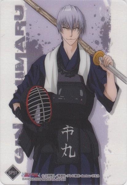 Shinai - Weapons