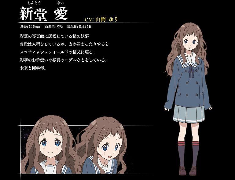Tags: Anime, Kadowaki Miku, Kyoto Animation, Kyoukai no Kanata, Shindou Ai, Official Art, Cover Image, Official Character Information