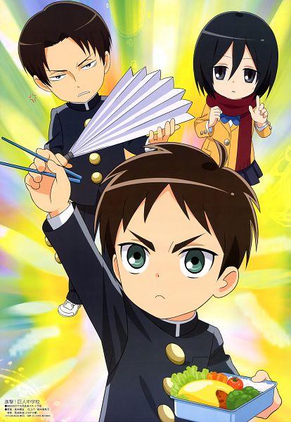 Tags: Anime, Production I.G., Shingeki! Kyojin Chuugakkou, Attack on Titan, Levi Ackerman, Mikasa Ackerman, Eren Jaeger, Harisen, Official Art, Scan, Mobile Wallpaper, Attack On Titan: Junior High