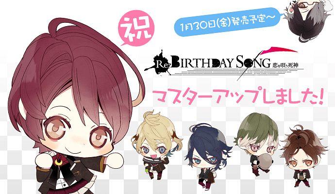 Tags: Anime, Satoi, honeybee, Shinigami Kareshi Series, Cocoro (Shinigami Kareshi), Kairi (Shinigami Kareshi), Nami (Shinigami Kareshi), Syun (Shinigami Kareshi), Ame (Sninigami Kareshi), Yoru (Shinigami Kareshi), PNG Conversion, Official Art