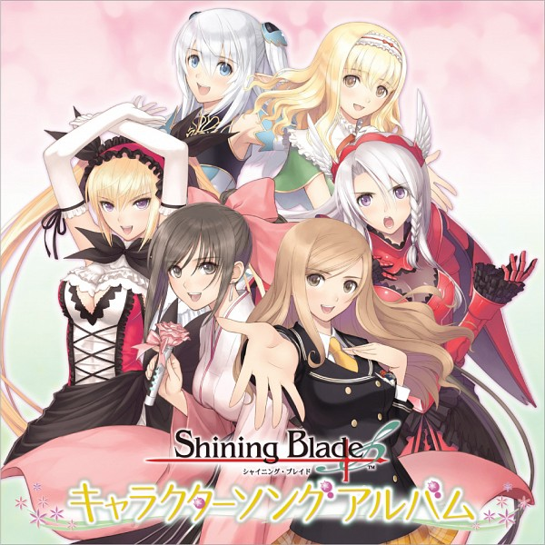 Tags: Anime, Shining Tears, Shining Blade, Nereis Mistral, Roselinde, Touka Kureha, Sakuya (Shining Blade), Elmina, Blanc Neige, CD (Source), Official Art