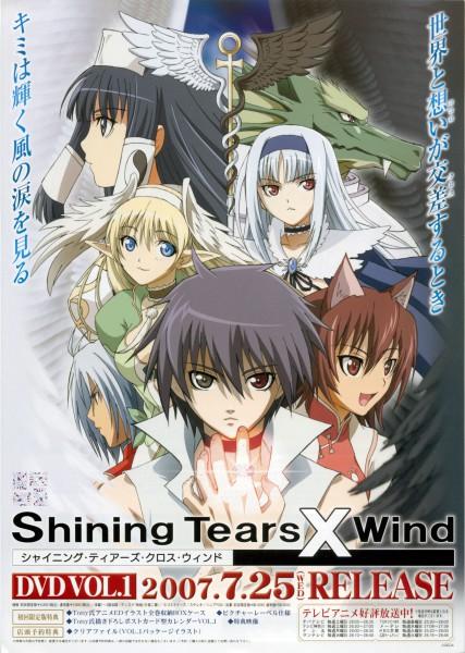 Tags: Anime, Tony Taka, Shining Tears, Mao (Shining Tears), Xero, Ryuna, Elwyn, Blanc Neige, Akizuki Souma