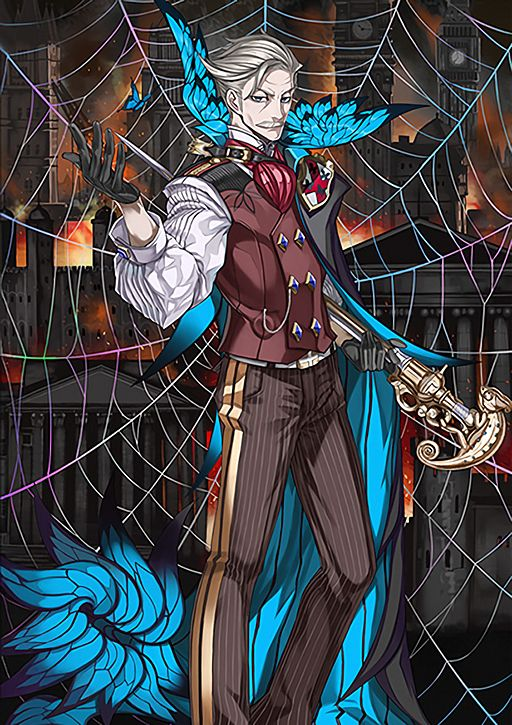 Shinjuku Archer - Fate/Grand Order