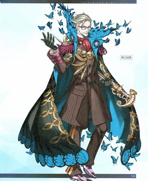 Tags: Anime, Honjou Raita, DELiGHTWORKS, Fate/Grand Order material V, Fate/Grand Order, Shinjuku Archer, Official Art, Scan