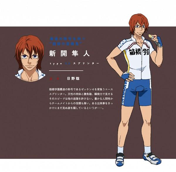 Shinkai Hayato - Yowamushi Pedal