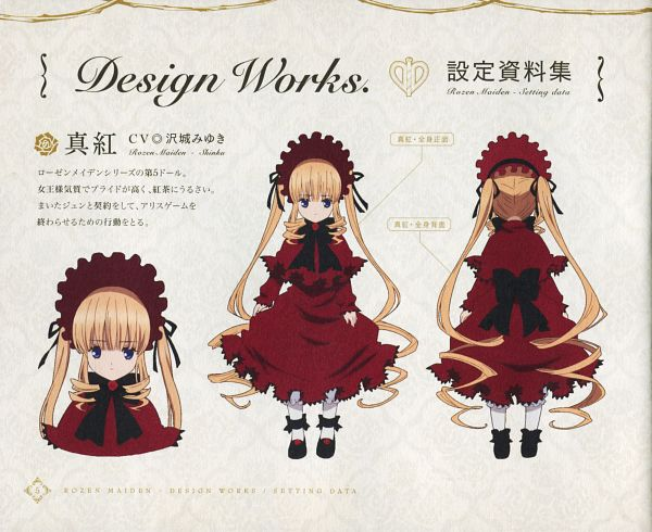 Shinku - Rozen Maiden
