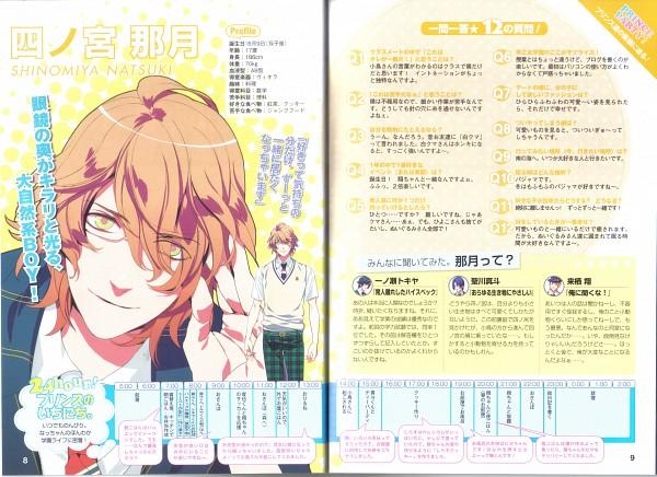 Tags: Anime, Kurahana Chinatsu, BROCCOLI, Uta no☆prince-sama♪, Shinomiya Natsuki, Scan, Official Art
