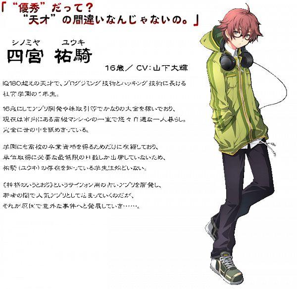 Tags: Anime, Falcom, Tokyo Xanadu, Shinomiya Yuuki, Cover Image, Official Art