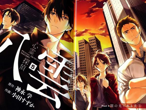 Tags: Anime, Oda Suzuka, Shinrei Tantei Yakumo, Saitou Yakumo, Ozawa Haruka, Yutarou Ishii, Psychic Detective Yakumo