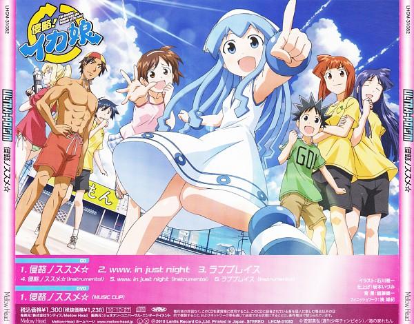 Shinryaku! Ikamusume (Squid Girl (series))