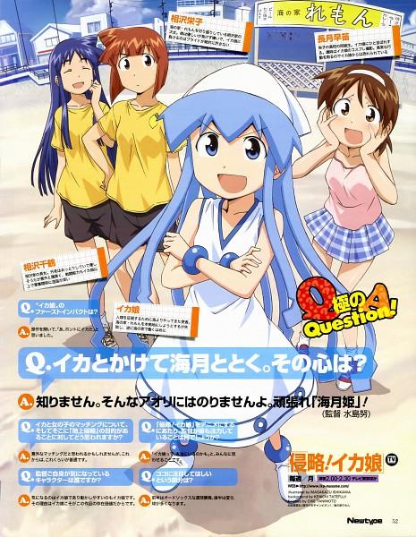 Tags: Anime, Diomedéa, Shinryaku! Ikamusume, Nagatsuki Sanae, Ikamusume, Aizawa Eiko, Aizawa Chizuru, Official Art, Scan, Squid Girl (series)
