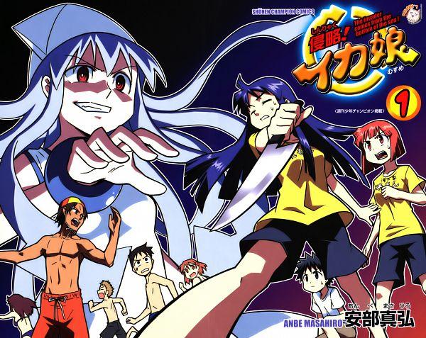 Tags: Anime, Anbe Masahiro, Shinryaku! Ikamusume, Arashiyama Goro, Aizawa Takeru, Ikamusume, Aizawa Eiko, Aizawa Chizuru, Official Art, Scan, Squid Girl (series)