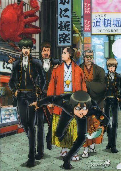 Tags: Anime, Gintama, Tokugawa Shige Shige, Kondo Isao, Matsudaira Katakuriko, Okita Sougo, Hijikata Toushirou, Yamazaki Sagaru, Earbuds, Scan, Official Art, Artist Request, Mobile Wallpaper